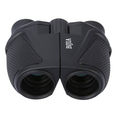 Binoculars Top 10 Rankings