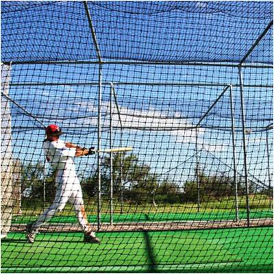 Batting Cage Buying Guide