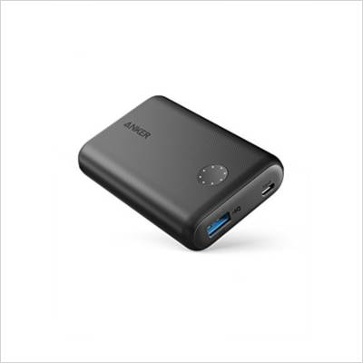 Portable Power Bank Top 10 Rankings