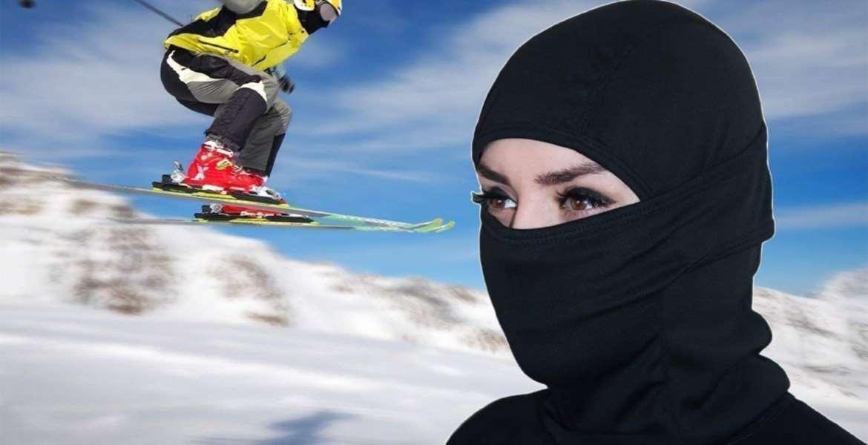 Ski Mask Top 10 Rankings